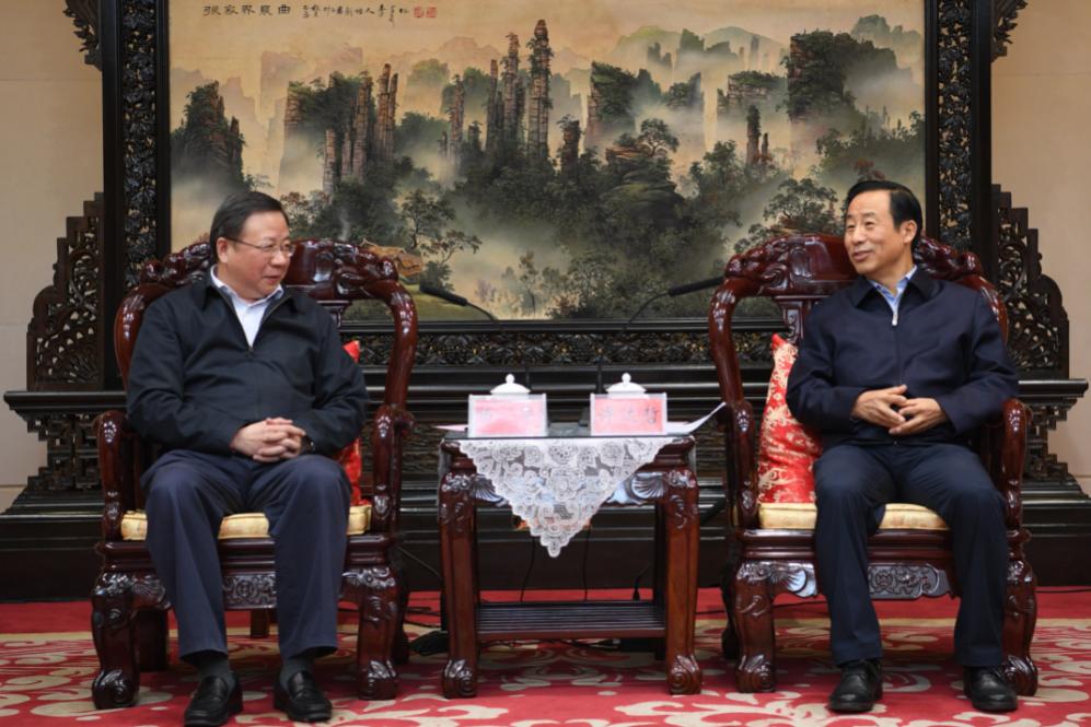 湖南省政府与中化集团举行会谈 许达哲出席