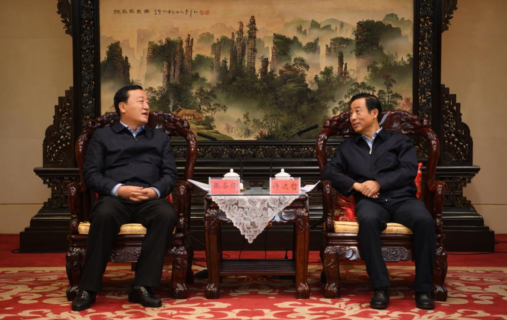 湖南省政府与国家粮食和物资储备局会谈 许达哲出席