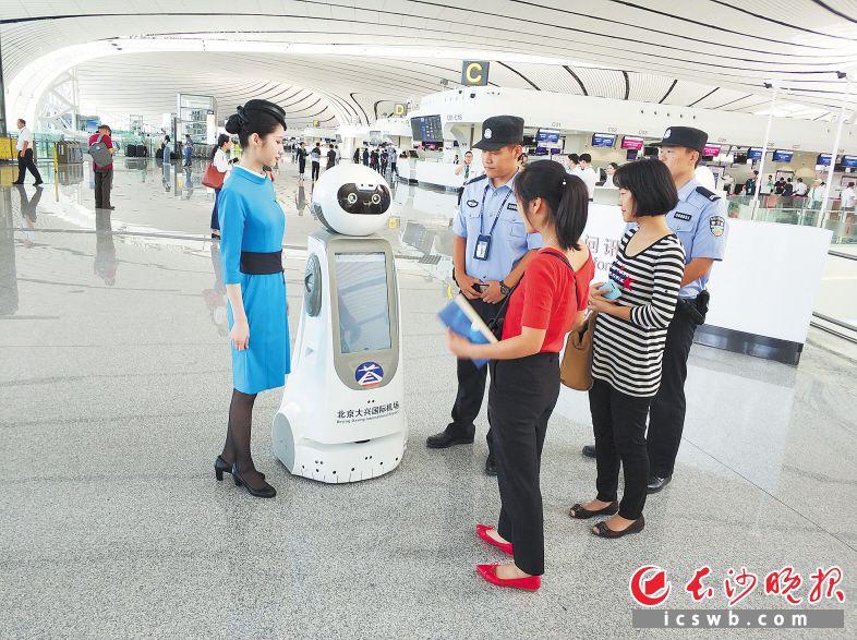 """长沙籍机器人""""小兴""""在北京大兴机场上岗。 公司供图"""