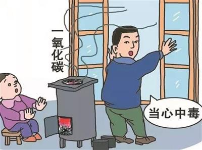长沙气温骤降,女子麻将馆内烤火一氧化碳中毒