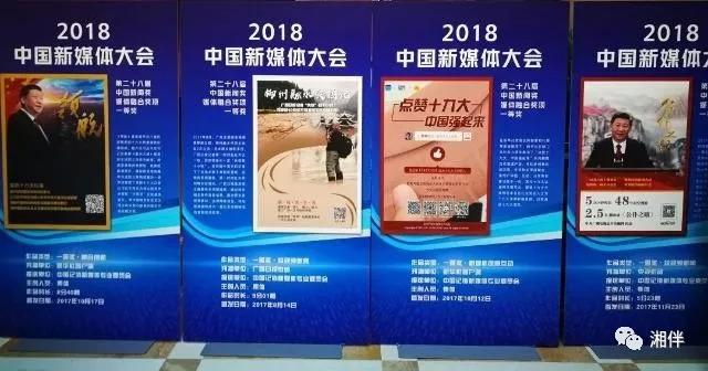 站在5G风口,又一个重量级行业盛会来到长沙! 新湖南www.hunanabc.com