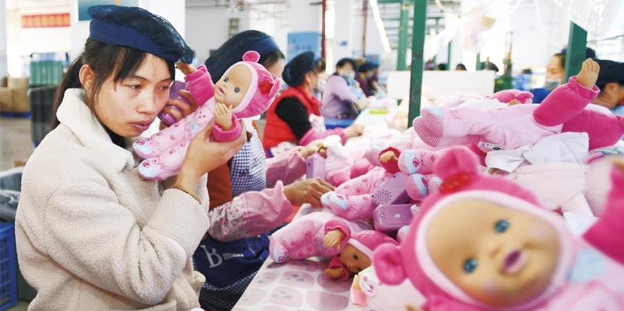 打造智能玩具产业