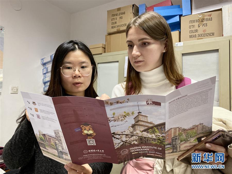 (在习近平新时代中国特色社会主义思想指引下——新时代新作为新篇章·总书记关切开放事·图文互动)(3)开放的中国,梦想的模样——洋学生在中国的日子