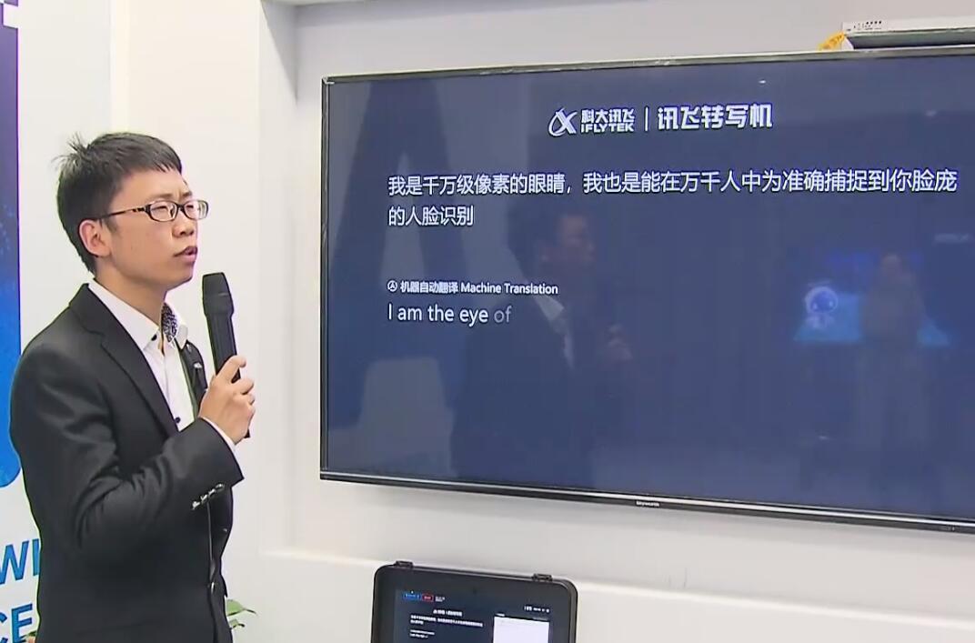 2019中国新媒体大会:聚焦技术变革 共话媒介融合