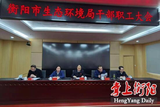 湖南省衡阳生态环(最近环保新闻,惠萍镇环保)境监测中心正式挂牌