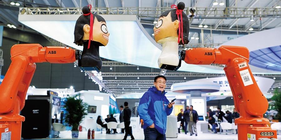 2019湖南(长沙)网络安全·智能制造大会举行