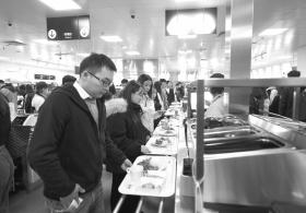 我要赚钱:长沙宜家开业人气火爆 家居卖场及特色美食等引市民点赞