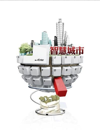 """三湘快评    大数据为城市管理""""添智"""""""