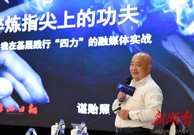 大咖访谈丨年过半百用一只手机拍出中国新闻奖的照哥来了
