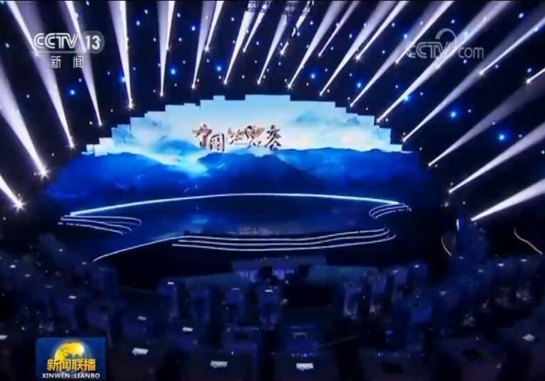 《中国地名大会》普及地名知识 传播优秀文化