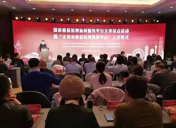 《疫苗管理法》今起施行:你打的每一针,24小时之后将能在网上查到 新湖南www.hunanabc.com
