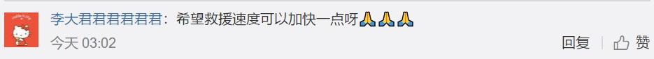广州地陷抢险进展:1100余人救援 深挖搜寻被困者 新湖南www.hunanabc.com