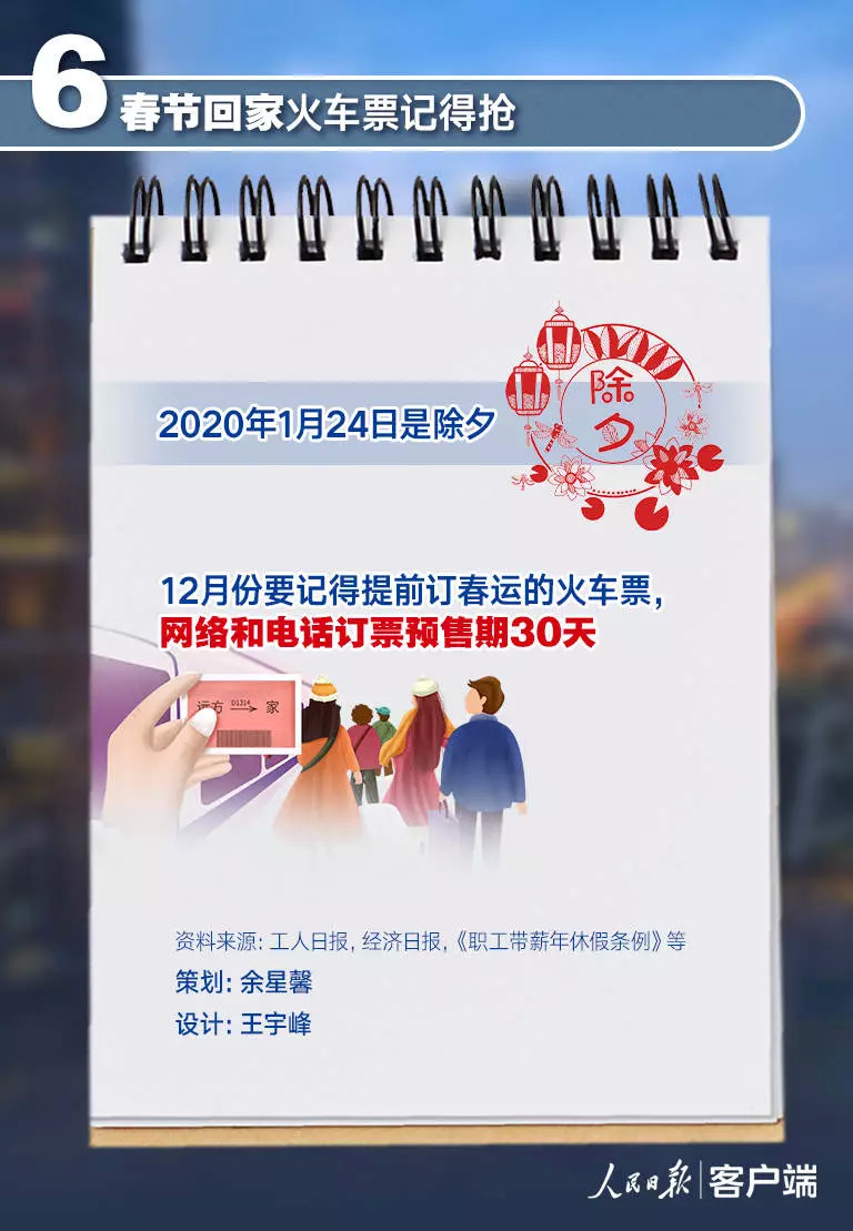 2019余额严重不足,这些事别忘记办! 新湖南www.hunanabc.com