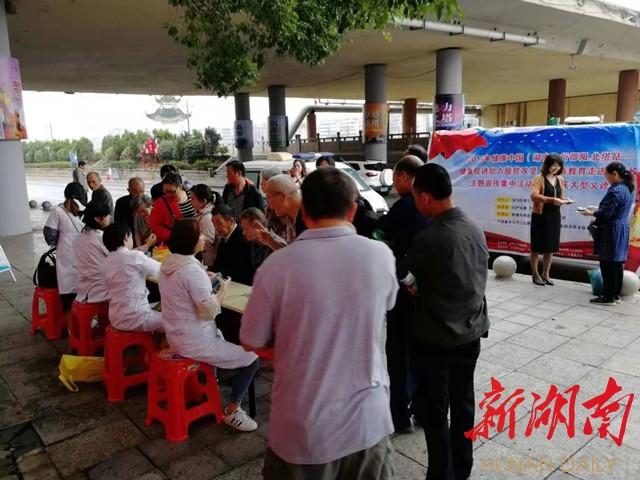 邵阳北塔区:加强公共卫生服务