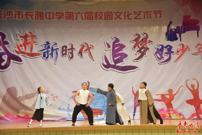 花鼓音乐剧进校园 《少年毛泽东》引燃长雅艺术节