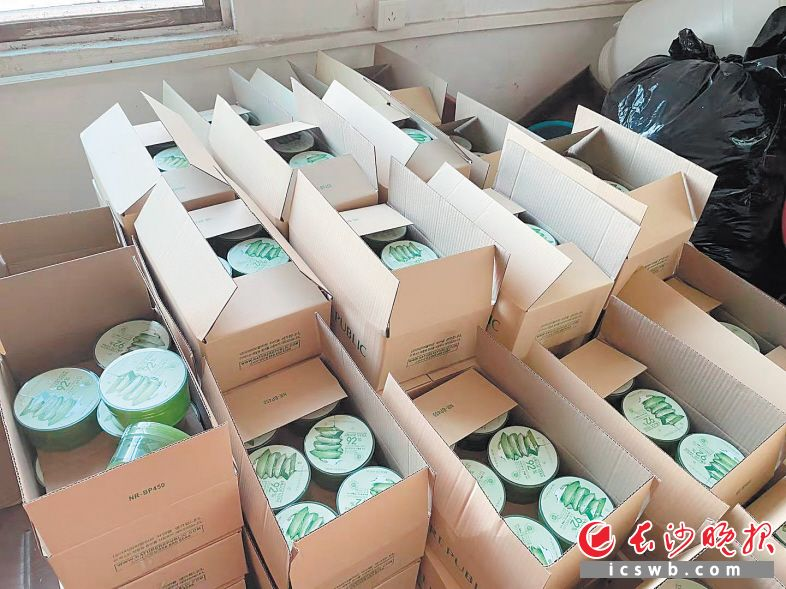 警方查获的假冒芦荟胶化妆品。警方供图