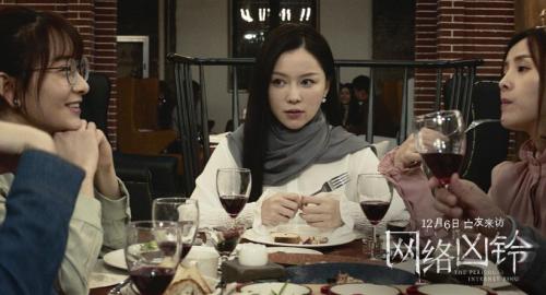 鹤田法男新作《网络凶铃》即将上映王紫依领衔演绎高能故事