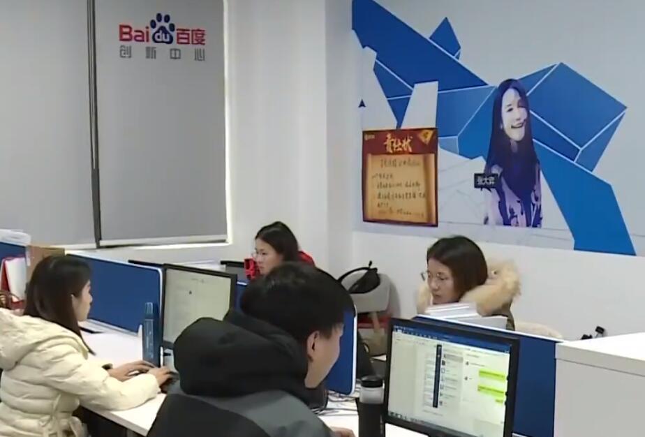 前三季度 湖南移动互联网产业营收981亿元