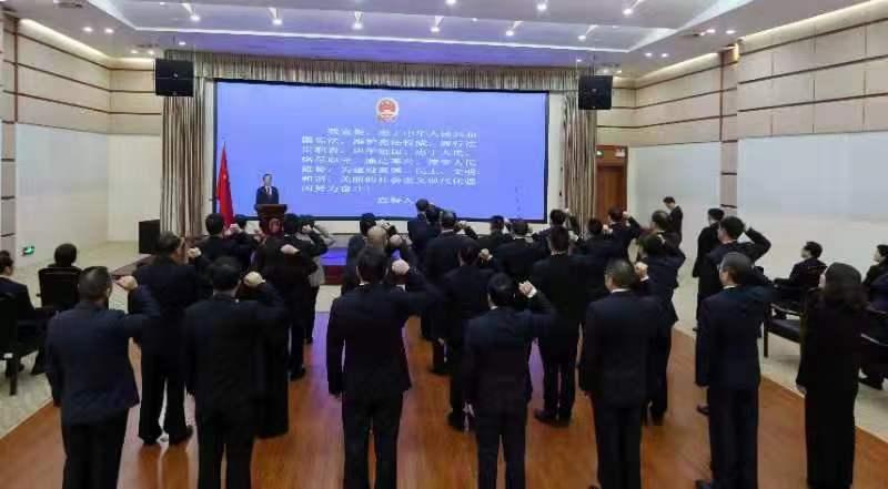 29名湖南省政府任命的国家工作人员向宪法宣誓 许达哲监誓