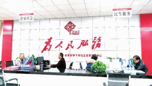 http://www.awantari.com/hunanfangchan/84182.html