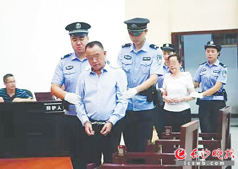 被告人黄秋年、石菊红夫妻受审。法院 供图