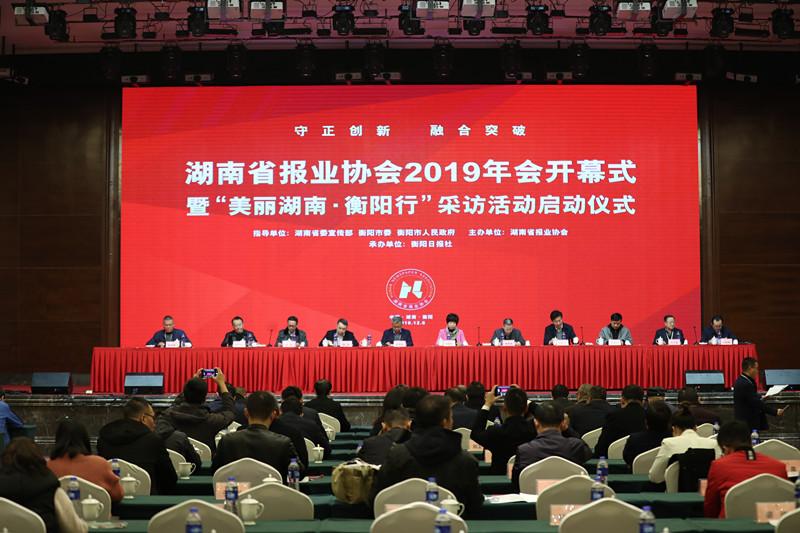 三湘都市报获评首届湖南报业营销创新十佳单位
