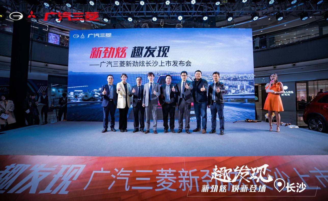 新劲炫长沙上市,售价9.98万-13.98万元