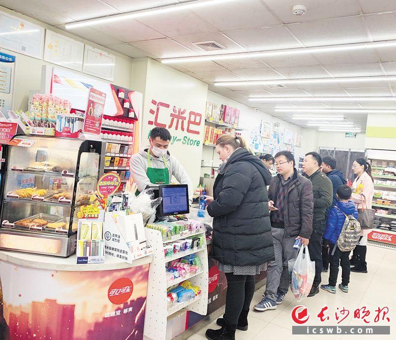 """第十二届雨花区""""福满星城""""购物"""