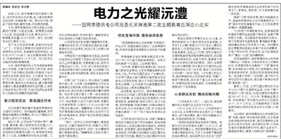 http://www.k2summit.cn/qianyankeji/1583466.html