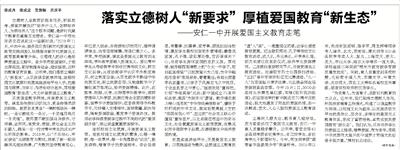 http://www.weixinrensheng.com/jiaoyu/1248887.html