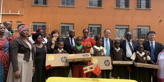 """跨越万里""""探亲"""" 长沙教育代表团在乌干达开展访问交流"""