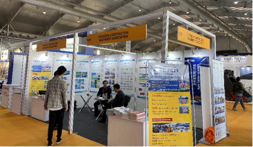 长沙工程机械协会参展印度专业展并举办座谈会