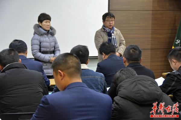【湘农走进日韩】探访新村运动发祥地 学员:主动争取美好生活