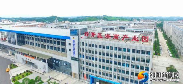 http://www.hunanpp.com/hunanfangchan/87453.html