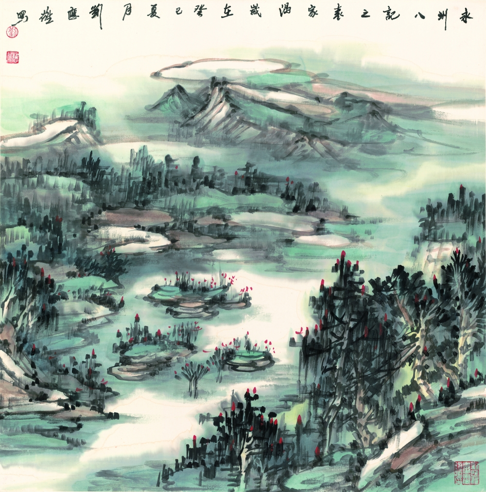 立意潇湘·纵怀世界——刘应雄中外风情画展12月22日开幕