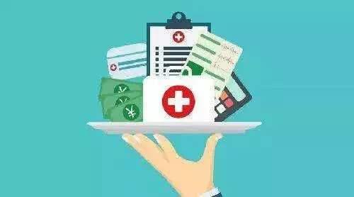 长沙市调整特殊门诊政策:门诊种类增加了,个人负担减少了