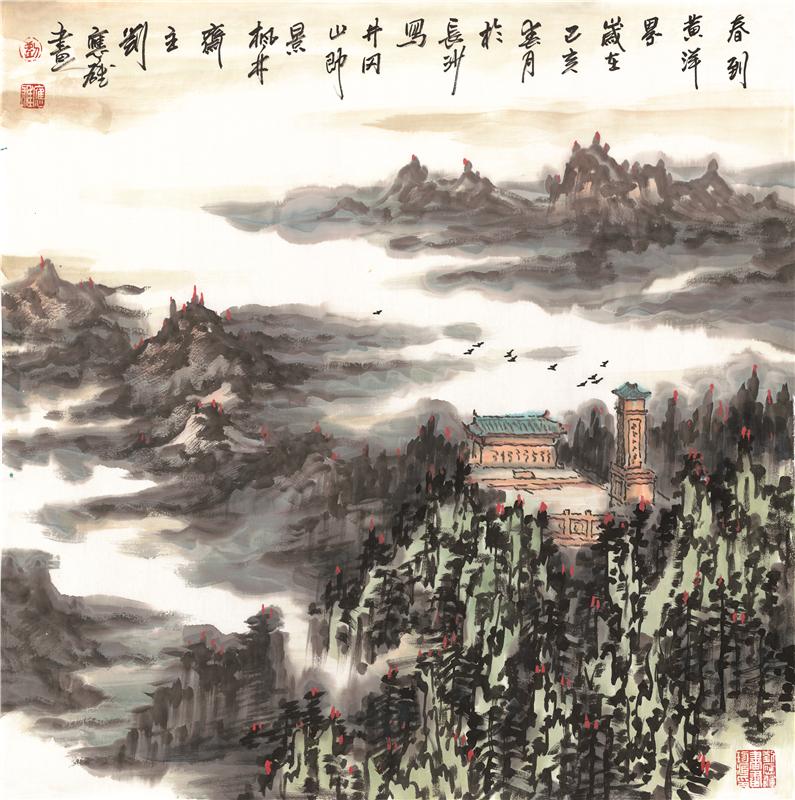 中国七省釆风写生日记