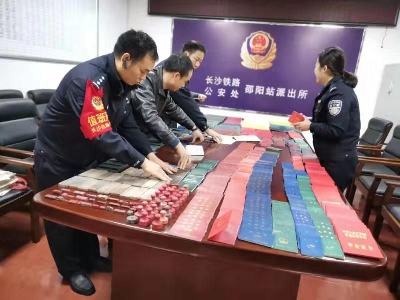 邵阳2个制贩假证窝点被捣毁 缴获8600余份假证章
