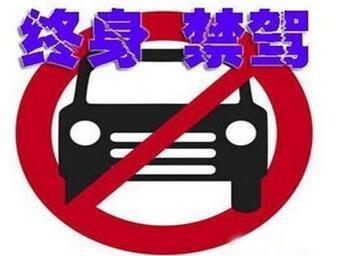 湖南交警曝光一批违法突出车辆,又有30人被终生禁驾