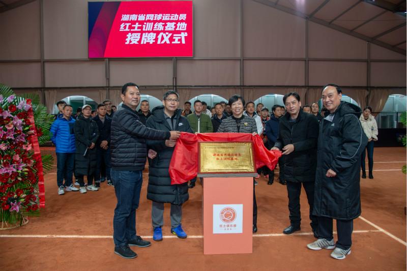 月亮岛红土网球公园成为湖南省网球运动员红土训练基地