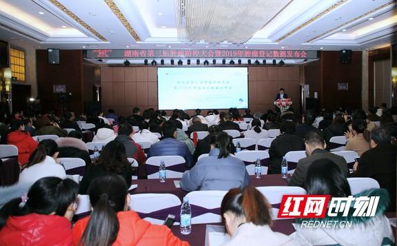 湖南省每年新发癌症病例约16万人