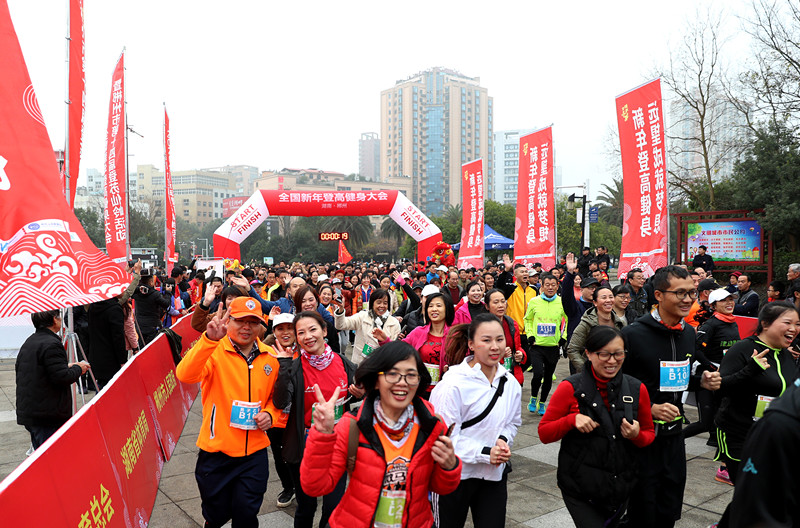 1500位郴州市民登苏仙岭迎新年