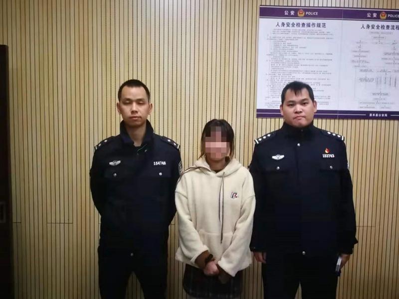 这三个人在郴州打了3600个电话,诈骗了8万元!