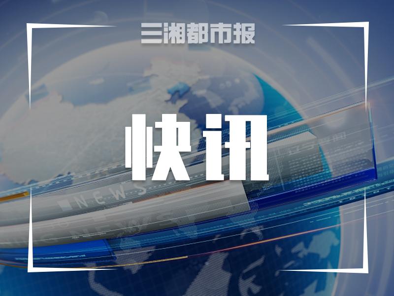 """""""红通人员""""彭旭峰受贿、贾斯语受贿、洗钱违法所得没收申请案一审宣判"""