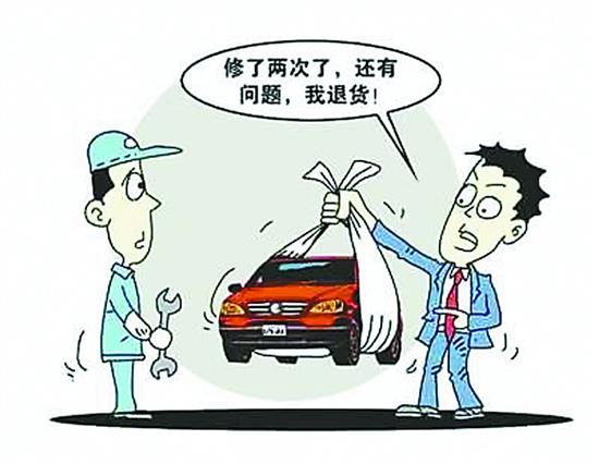 """128万豪车问题  多车主疑买到""""二手车"""""""