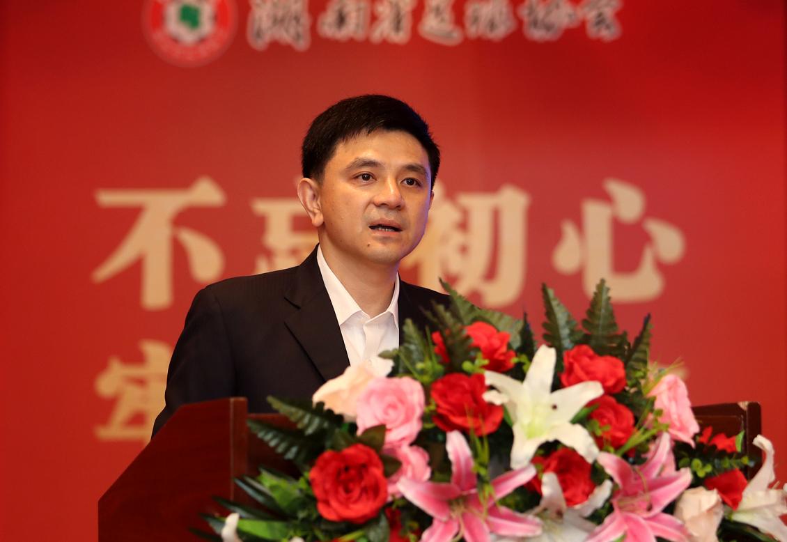 熊倪履新省足协主席:湖南未来5年这样发展足球