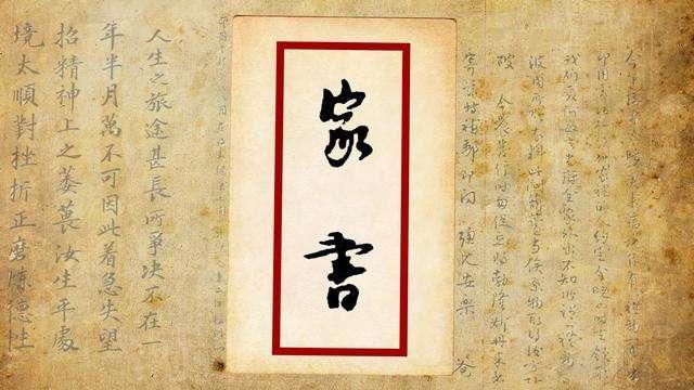 三湘快评 | 写封家书,重温见字如面的美好
