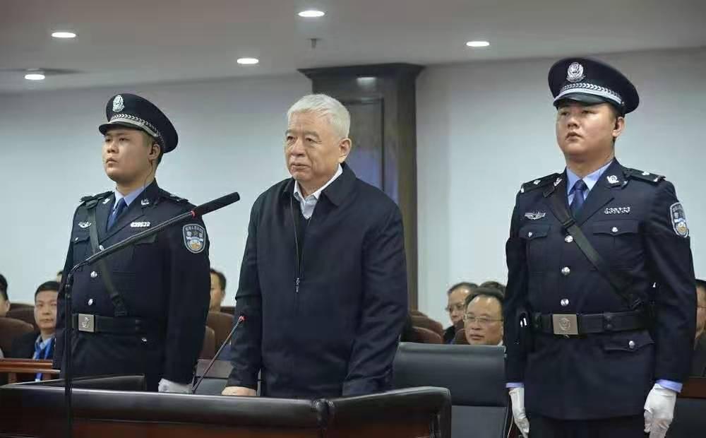 原国家质量监督检验检疫总局副局长魏传忠受贿案一审开庭