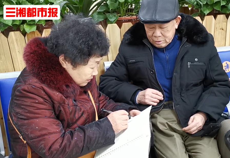 视频 |长沙火车站,同一对老人留下这样两封信……