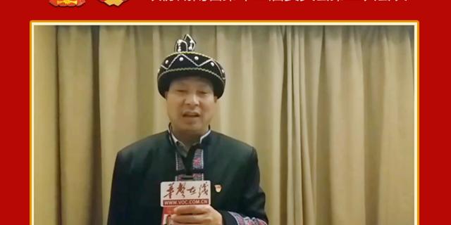 """【一句""""话""""民声】人大代表赵雪旺:打造环九嶷山生态经济综合治理体系"""